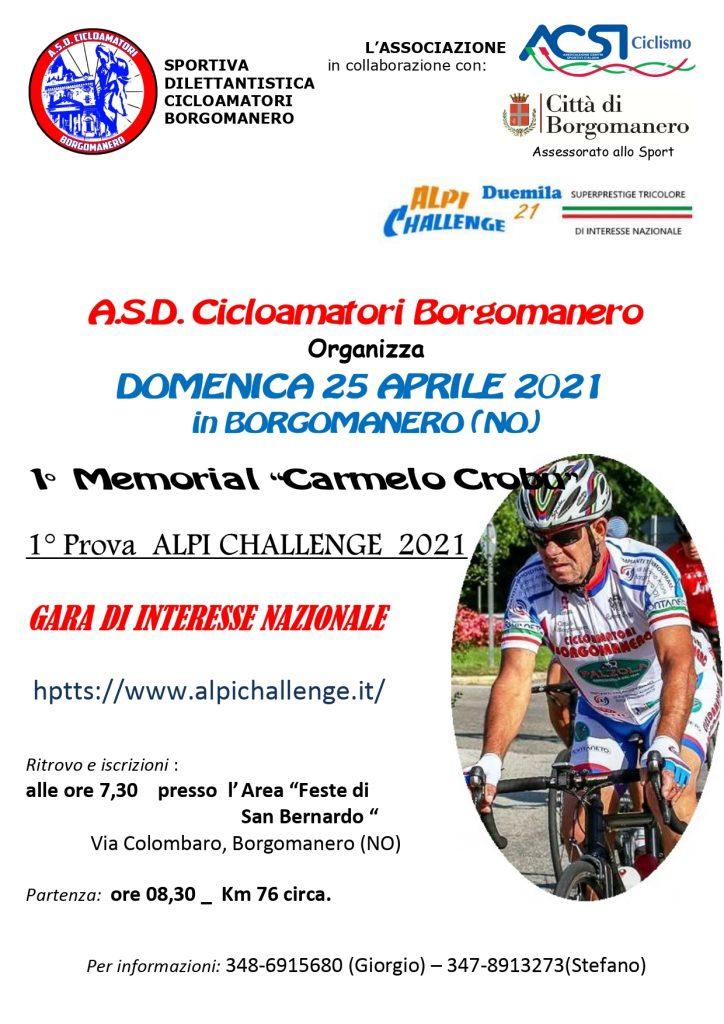 VOLANTINO Memorial 2021